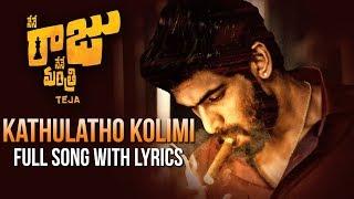 Kathulatho Kolimi Full Song With Lyrics   Rana Daggubatti   Kajal Agarwal   Anup Rubens  