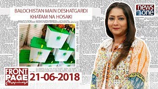 Front Page | 21-June-2018 | Election 2018