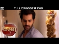 Download Video Kasam - 17th February 2017 - कसम - Full Episode (HD) 3GP MP4 FLV