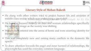 Mohan Rakesh: Ashad Ka Ek Din (ENG)