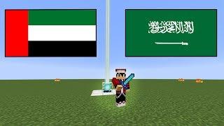 ماين كرافت : افضل كستم ماب عربي على الاطلاق ؟!
