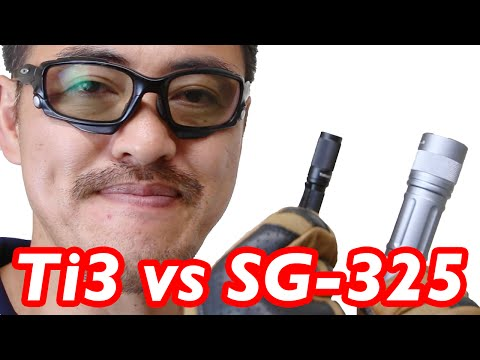 スルーナイト Ti3 と ジェントスSG-325 を比較してみた!マック堺のレビュー動画