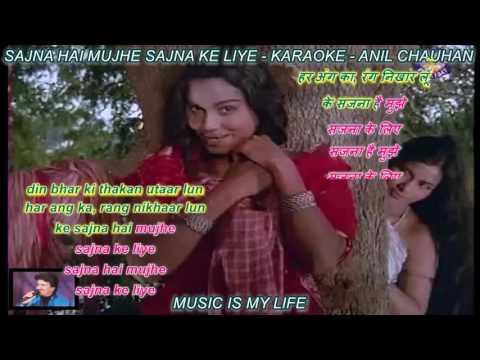 Xxx Mp4 Sajna Hai Mujhe Sajna Ke Liye Karaoke With Scrolling Lyrics Eng Amp हिंदी 3gp Sex