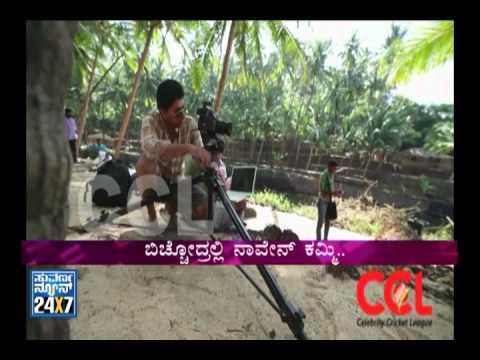 Xxx Mp4 Seg 1 Films Nudity Bicchod Tappa Suvarna News 3gp Sex