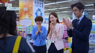【後菜鳥的燦爛時代 Refresh man】ep 10