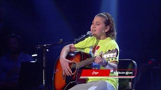 الحلقة الثانية – مرحلة الصوت وبس – محمد البندي