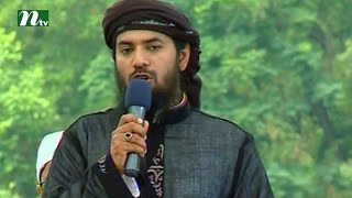 PHP Koraner Alo | Episode 19, 2016 | NTV Islamic Competition Programme