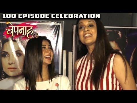 Xxx Mp4 Bepanah 11th August 2018 100 Episode Celebration Party Anjana Aka Parineeta Borthakur 3gp Sex