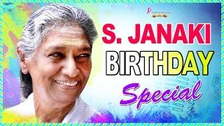 S Janaki hits | Birthday special jukebox | Superhit tamil songs | Evergreen hits | Ilaiyaraaja