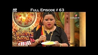 Comedy Nights Bachao Taaza - 18th December 2016 - कॉमेडी नाइट्स बचाओ ताज़ा- Full Episode