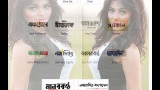 Bangladeshi all news paper