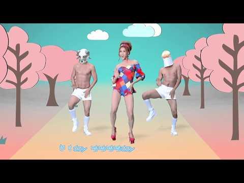 Wang Rong Rollin - Chick Chick (王蓉 - 小雞小雞) MV