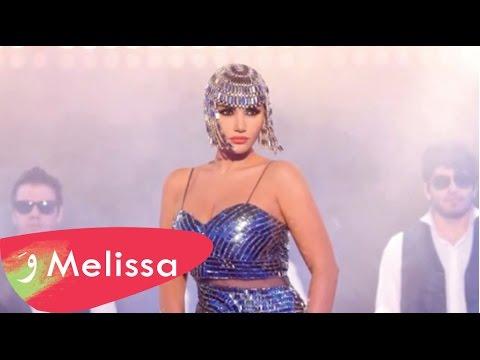 Xxx Mp4 Melissa Dabou Ouyouni ميليسا دابو عيوني 3gp Sex