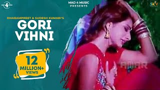 Dharampreet & Sudesh Kumari | Gori Vihni | Full HD Brand New Punjabi Song