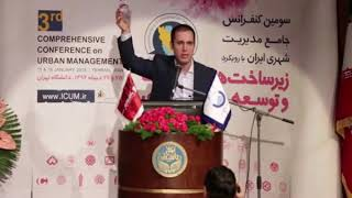 سخنرانی بی نظیر و شجاعانه دانشمند جوان ایرانی،# دکتر کاوه مدنی#بدون_زباله
