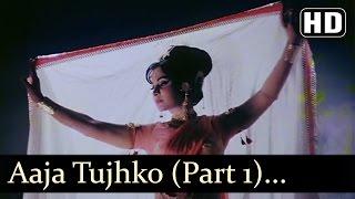 Neel Kamal - Aaja Tujko Pukare Mere Pyar Ho - Waheeda Rehman - Neel Kamal - Hindi Song