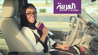 تفاعلكم |  يرصد الوضع في شوارع السعودية بعد ساعات من اقرار قيادة المرأة