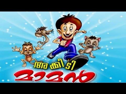 Xxx Mp4 Akkidimaman Malayalam Cartoon Malayalam Animation For Children HD 3gp Sex