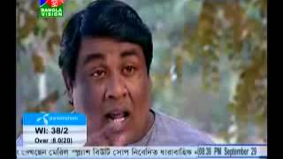Bangla Natok Harkipta Part 80