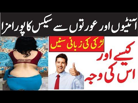 Xxx Mp4 بڑی عمر کی عورت کی شرمگاہ میں انگلی ڈالنے کا مزا مکمل ویڈیو دیکھیں Bari Umer Ki Aurtain 3gp Sex