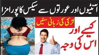 بڑی عمر  کی عورت کی شرمگاہ میں انگلی ڈالنے کا مزا مکمل ویڈیو دیکھیں Bari Umer Ki Aurtain