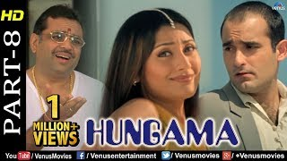 Hungama - Part 8 | Paresh Rawal, Rimi Sen & Akshaye Khanna | Hindi Movies | Best Comedy Scenes