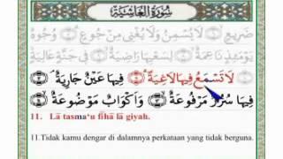 SURAH AL-FAJR-AL-GASYIYAH,AL-A'LA,AT-TORIQ,AL-BURUJ ,AL-INSYIQAQ + arab latin dan terjemahan