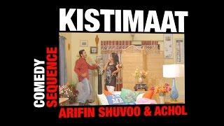 Kistimaat (2014) | Rupbane Nache | Bengali Movie | Comedy Sequence | Arifin Shuvoo | Achol
