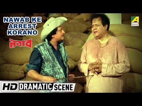 Xxx Mp4 Nawab Ke Arrest Korano Dramatic Scene Nawab Ranjit Mallick Tarun Kumar 3gp Sex