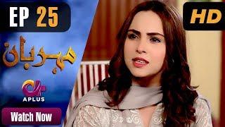 Drama | Meherbaan - Episode 25 | Aplus ᴴᴰ Dramas | Affan Waheed, Nimrah Khan, Asad Malik