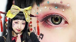 New Year Makeup【U Kimura】|Eng Sub