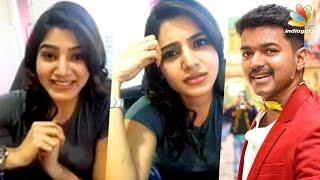 Naga Chaitanya Cried While Watching Vijay Movie : Samantha Live | Interview