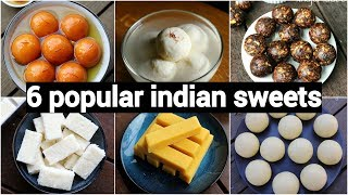 6 popular indian sweets recipes | quick & easy indian sweets recipes | 6 भारतीय मिठाई रेसिपी
