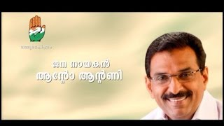 anto antony election promotion official video