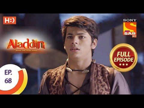 Aladdin - Ep 68 - Full Episode - 19th November, 2018