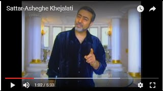 Sattar-Asheghe Khejalati ستار- عاشق خجالتی