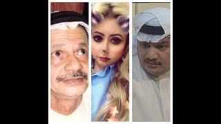 مي العيدان علي المفيدي خسر منزله و السبب أبنه سليمان