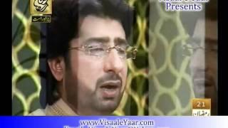 Urdu Manqabat( Ali Jamal e Do Aalam)Tasleem Sabri In Qtv.By Visaal