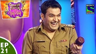 Comedy Circus Ke Taansen - Episode 21 - Kapil As Various Characters