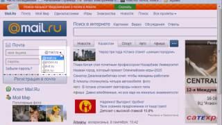 Электронды пошта ашу mail.ru