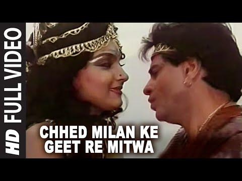 Xxx Mp4 Chhed Milan Ke Geet Re Mitwa Full Song Sheshnaag Jitendra Rekha Rishi Kapoor 3gp Sex