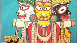 Odia Bhajan.....''Kuha Jagannatha.....'' sung by Bhikari Bala(1985)