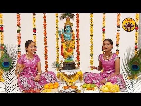 Radhe Govinda - Sindhuja & Mrinalini