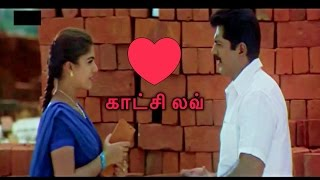 Ayya Tamil Movie | Love Scenes | Sarathkumar | Nayantara | Romantic Scenes