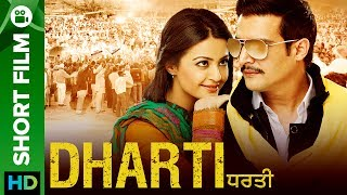 Dharti | Punjabi Short Film | Full Movie Live On Eros Now | Jimmy Shergill