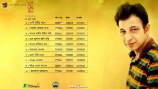 Ogo Misti Meye | F.Kbir Chowdhury | Full Album | Audio Jukebox