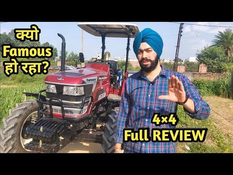 Xxx Mp4 Mahindra Tractor NOVO 655 DI 4WD Full Specifications Price In India New Model 2018 3gp Sex