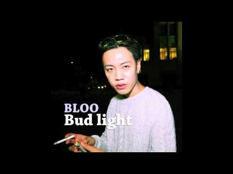 BLOO (블루) - Bud Light