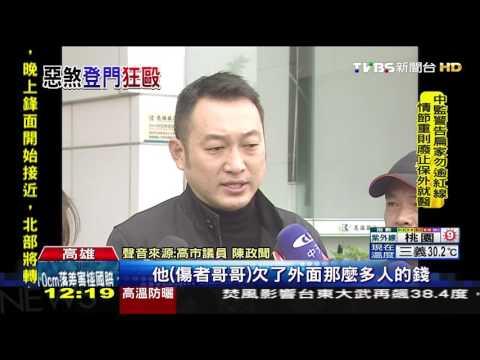 【TVBS】1週2度被砸屋毆打 住戶控民代唆使