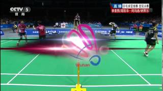 Final   Badminton Asia Champs 2015   Liliyana Natsir Tontowi Ahmad vs Lee chun Hei Chau Hoi Wah